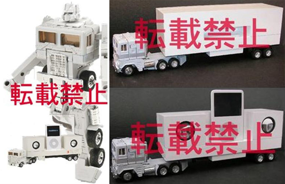 transformer ipod dock Autobots! Transform and Rock On?