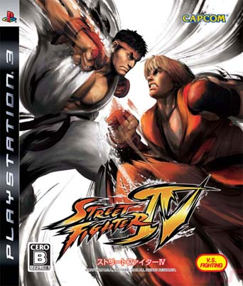 sfiv cover Video Game Review: Street Fighter IV