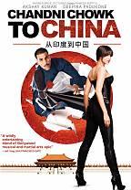 chowk DVD Review: Chandni Chowk to China