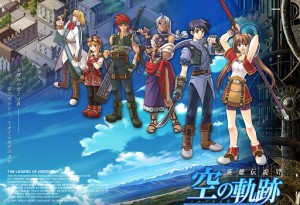 legendofheroestitle 300x205 XSeed and Nihon Falcom Enter a New Partnership