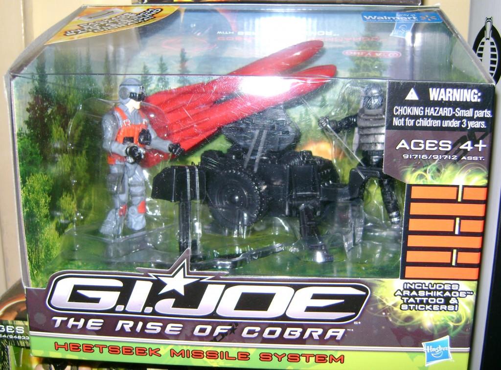 MMS 1 1024x758 Bitchin Toy: Heetseek Missile System!