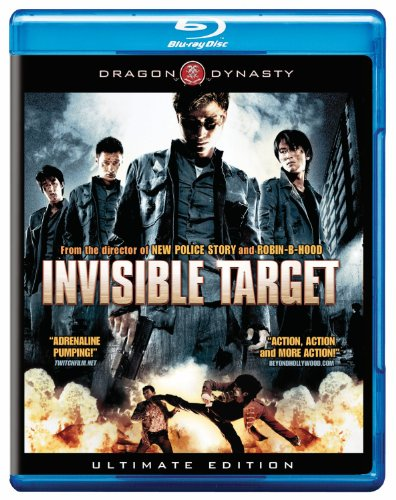 invisible target2 Blu Ray Review: Invisible Target