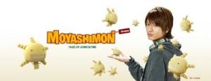 moyashimon 300x116 Recent Animes: Check em Out