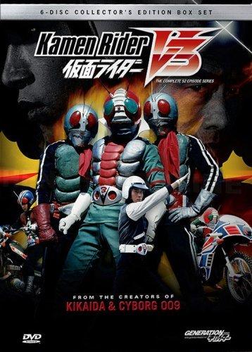 kamen rider3 DVD Review: Kamen Rider V3!