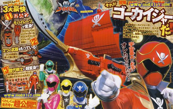 power rangers pirates Japan Powers Rangers Will Be Pirates