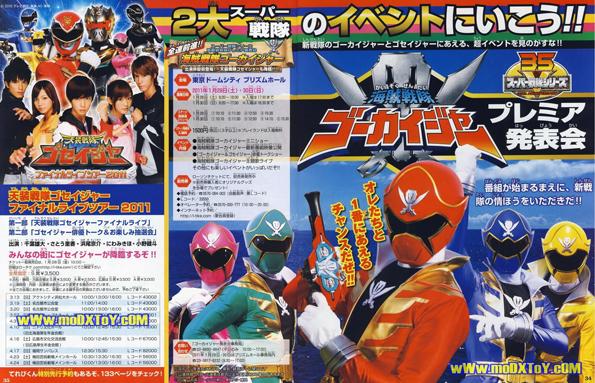 power rangers pirates2 Japan Powers Rangers Will Be Pirates