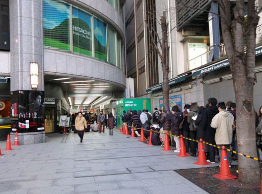 3ds line2 Japan Lines Up For 3DS Pre Order