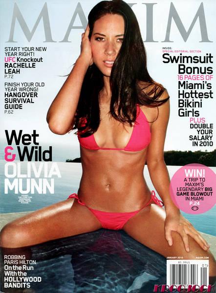 Olivia Munn Maxim 1 Olivia Munns Controversial Maxim Cover Is Meh