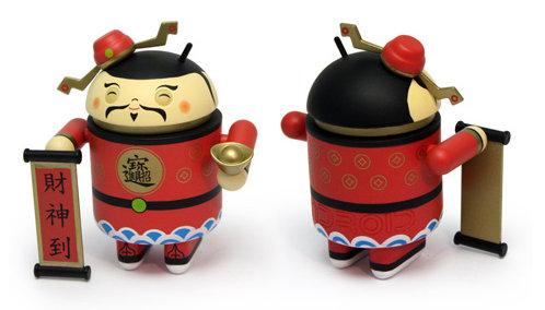 android chinese new year figure Chinese New Year Android Figure