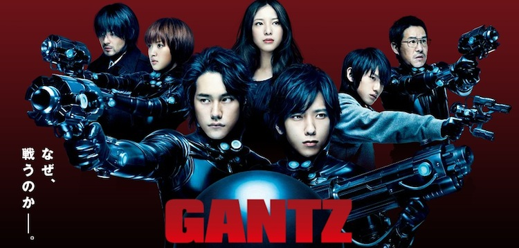 gantz Trailer:  Shinsuke Satos Live Action Gantz