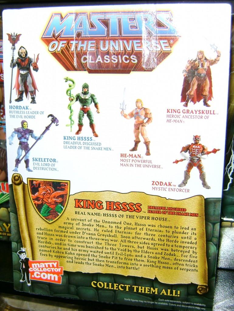 Hsss 3 770x1024 Matty Script: Mar King Hssss And Battle Armor Skeletor!