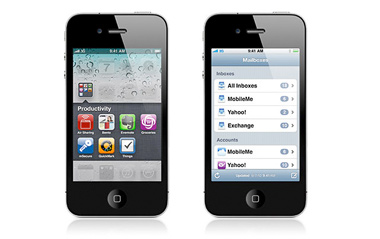 iphone 4s iPhone 4S Impressions   Review