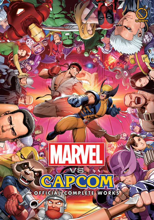 mvc1jpg Udon Marvel Vs. Capcom Book Only at SDCC