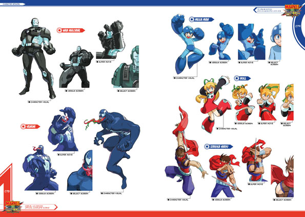 mvc2 Udon Marvel Vs. Capcom Book Only at SDCC