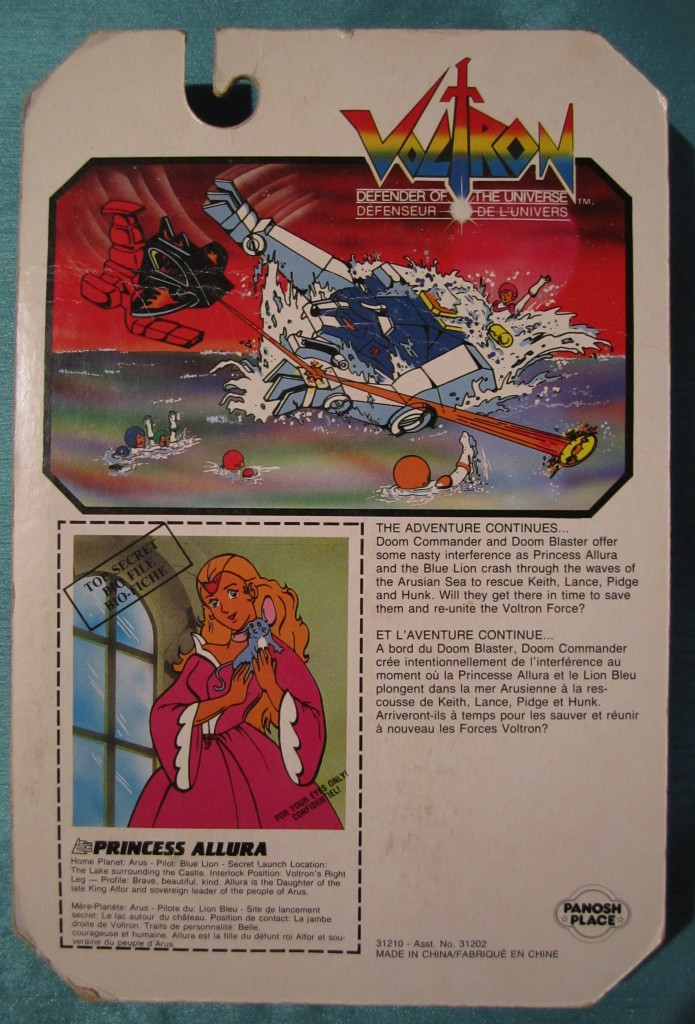 0121 695x1024 Vintage Toy of the Month! Voltrons Allura