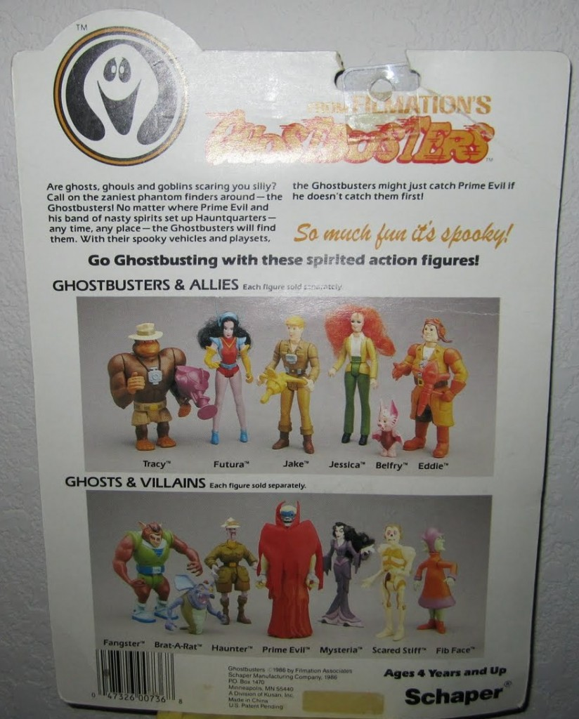 018 824x1024 Vintage Toy of the Month! Mysteria!