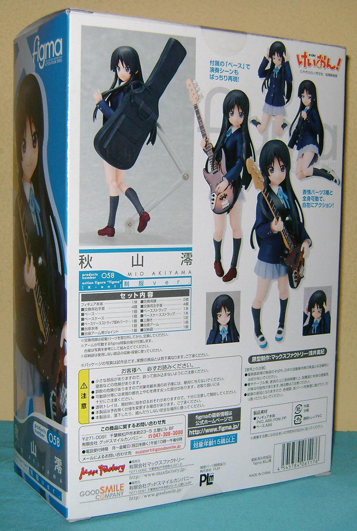 Keion F 2 K ON: Mio And Ritsu, Figma Action Figures!