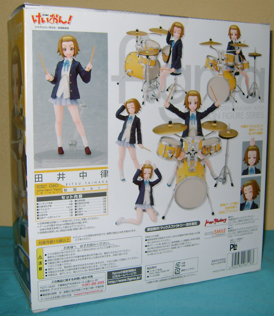 Keion F 4 K ON: Mio And Ritsu, Figma Action Figures!