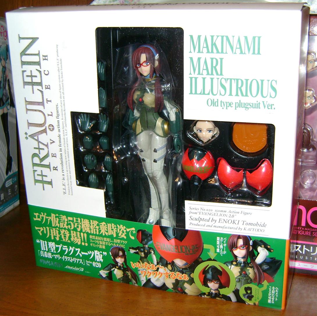 Mari R1 Evangelion: Makinami Mari Illustrious!