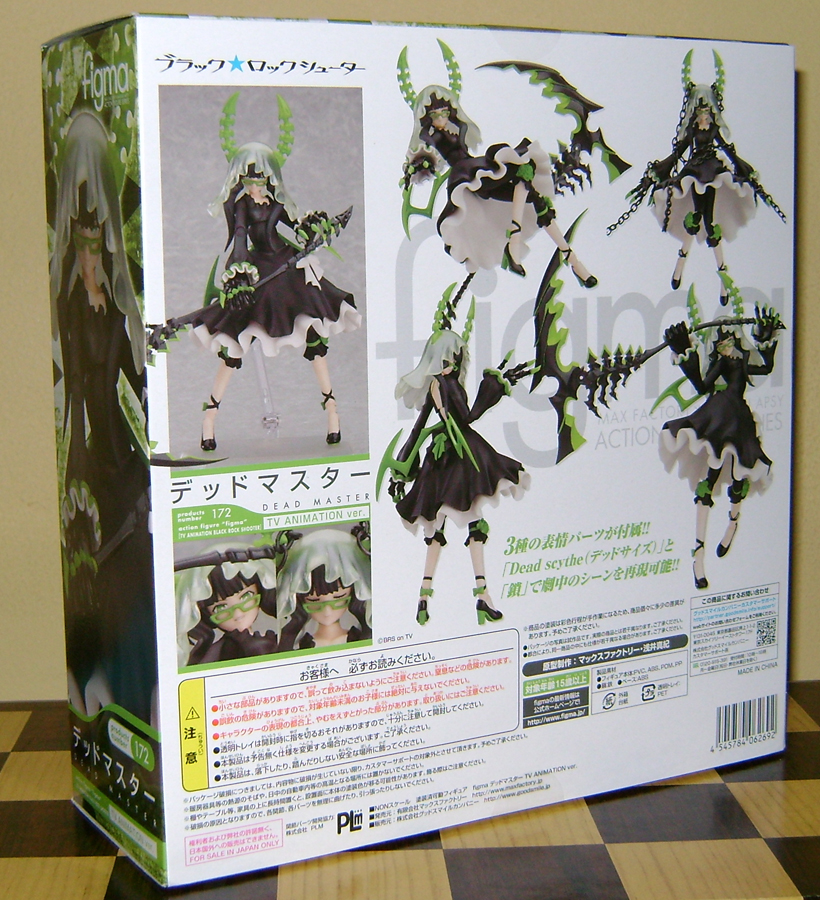DMTV 2 Figma Fanatic: Dead Master, BRS TV Animation Version!