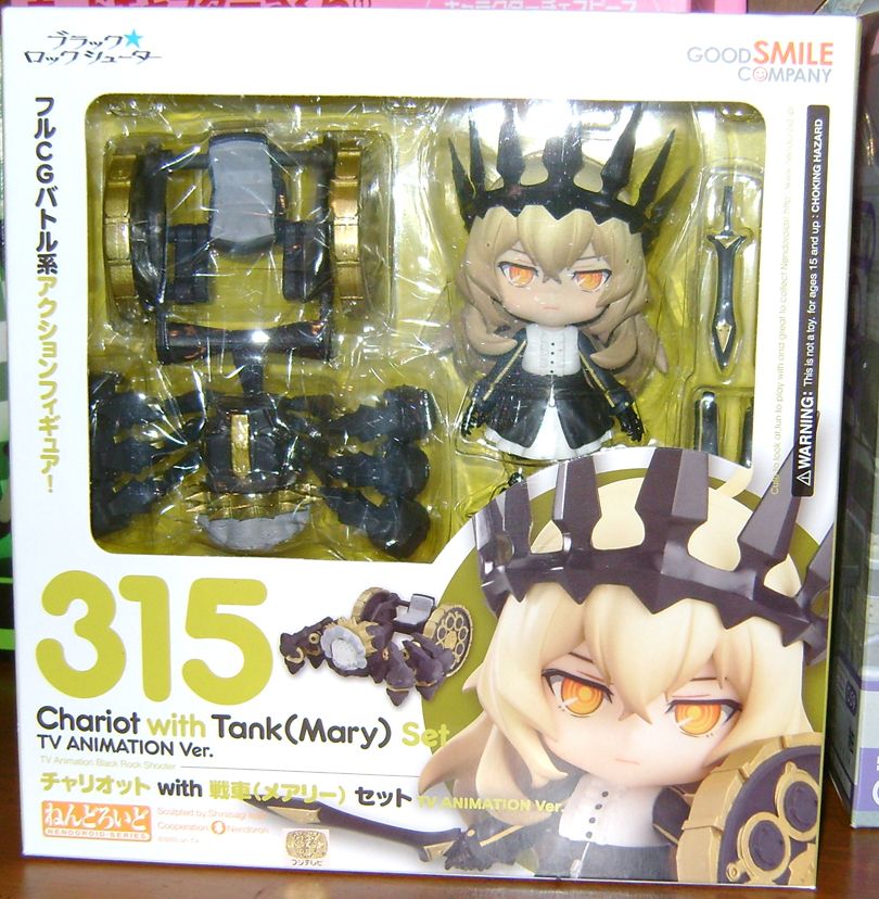 Chariot 11 Chariot With Mary Nendoroid!