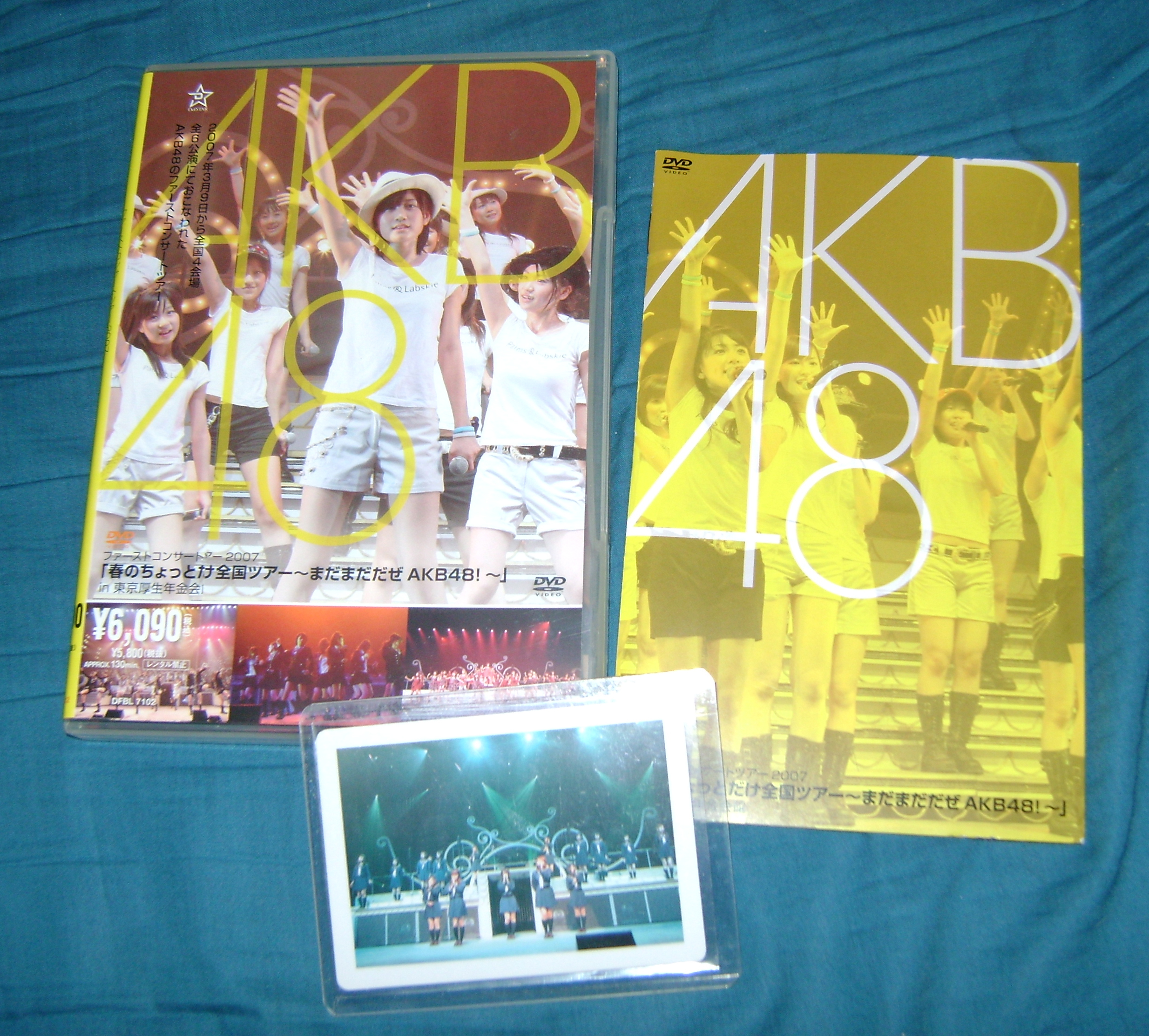 AKB DVD AKB48: A Musical Collection!  Part 2.