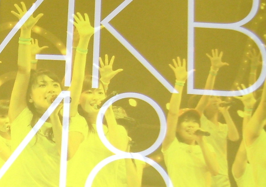 AKB48: A Musical Collection!  Part 1.