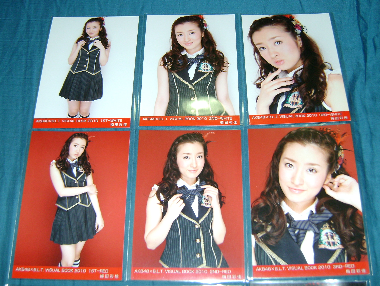 Ayaka Photos BLT 1 AKB48, A Musical Collection; Part 5!