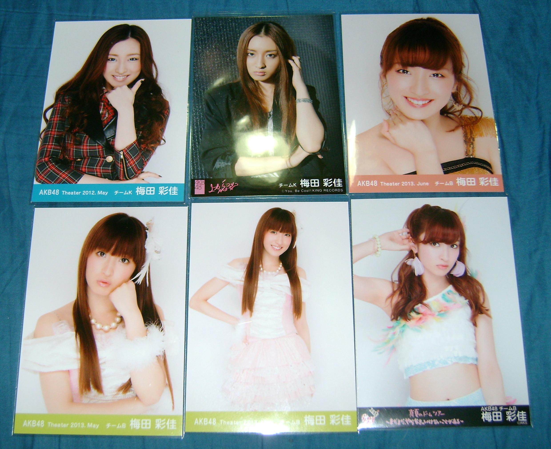 Ayaka photos 2 AKB48, A Musical Collection; Part 5!