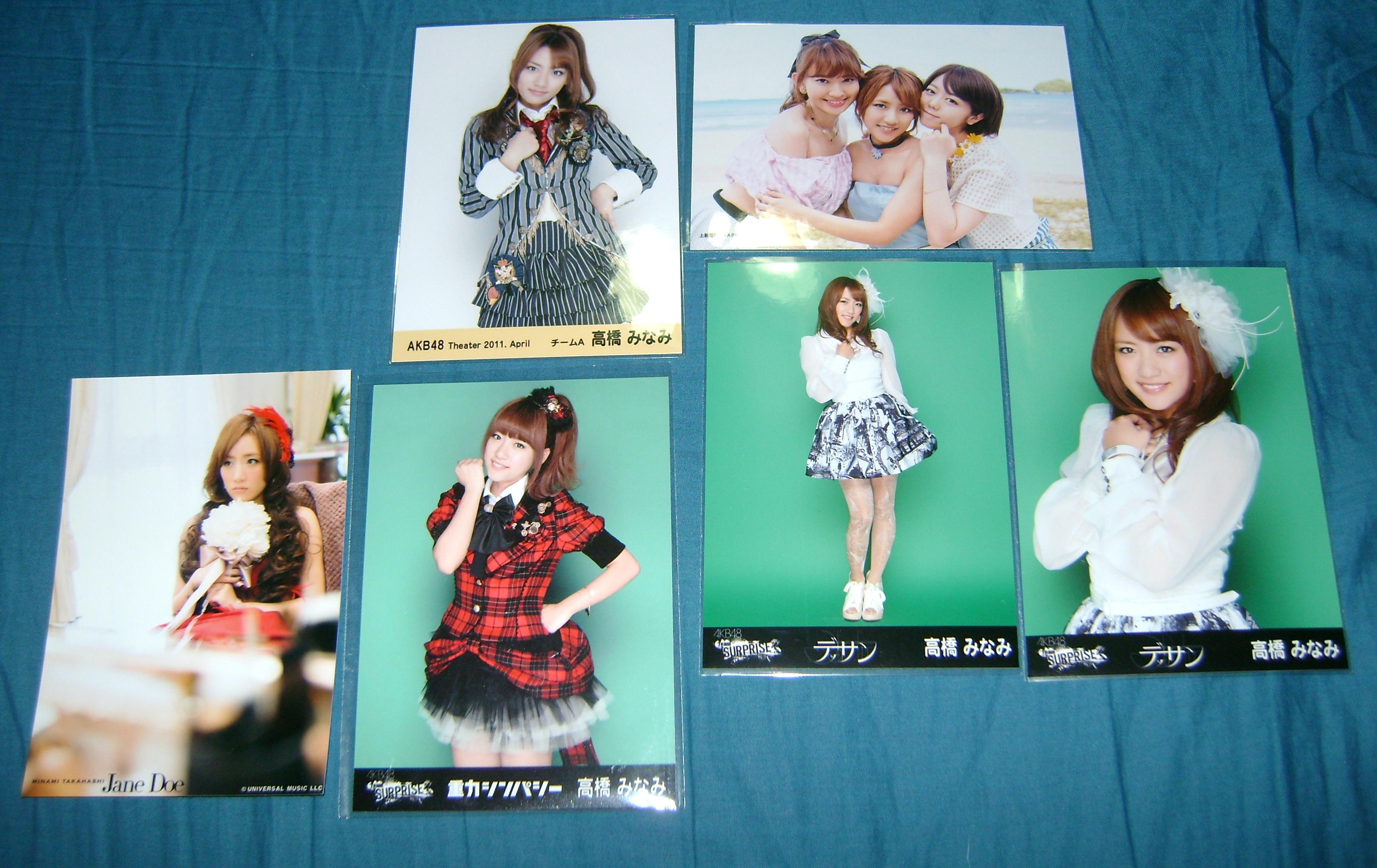 Minami Photos AKB48, A Musical Collection; Part 5!