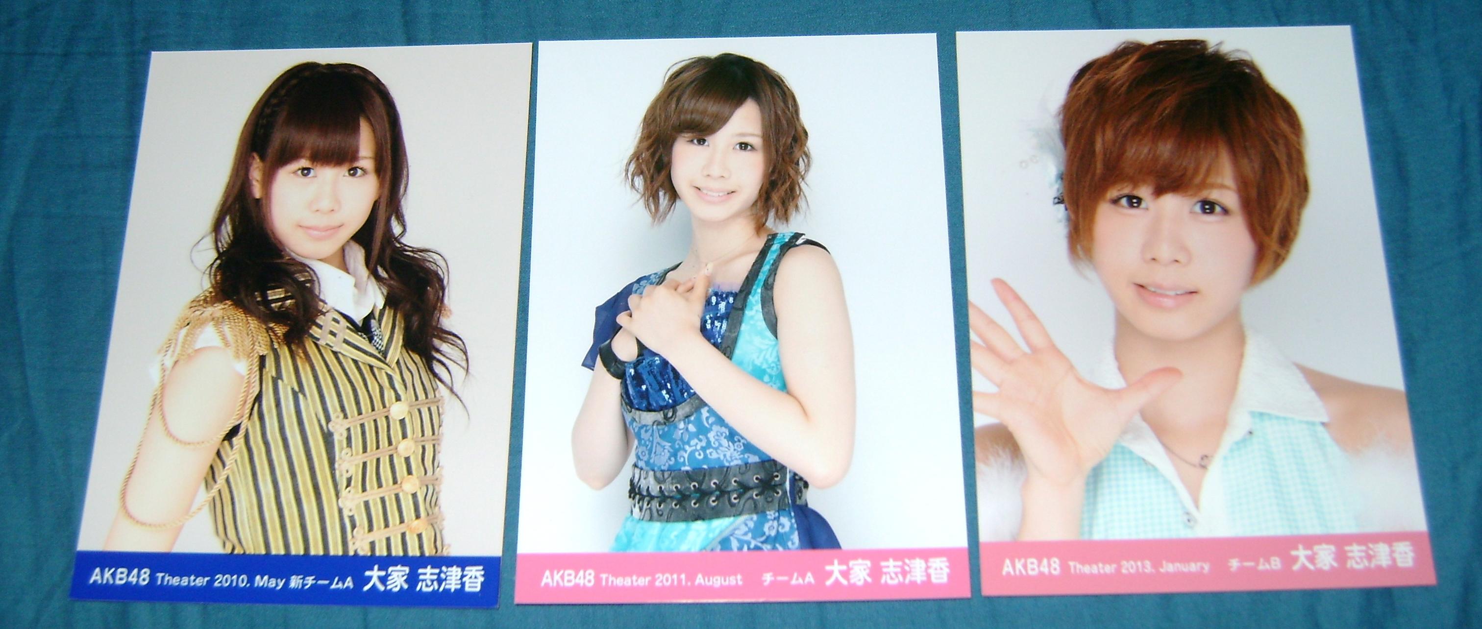 Shizuka photos 2 AKB48, A Musical Collection; Part 5!