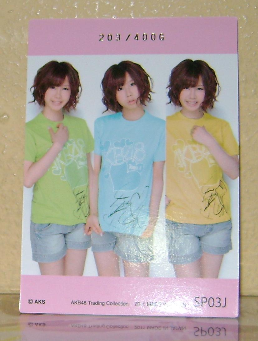 Shizuka swatch card 2 AKB48, A Musical Collection; Part 5!