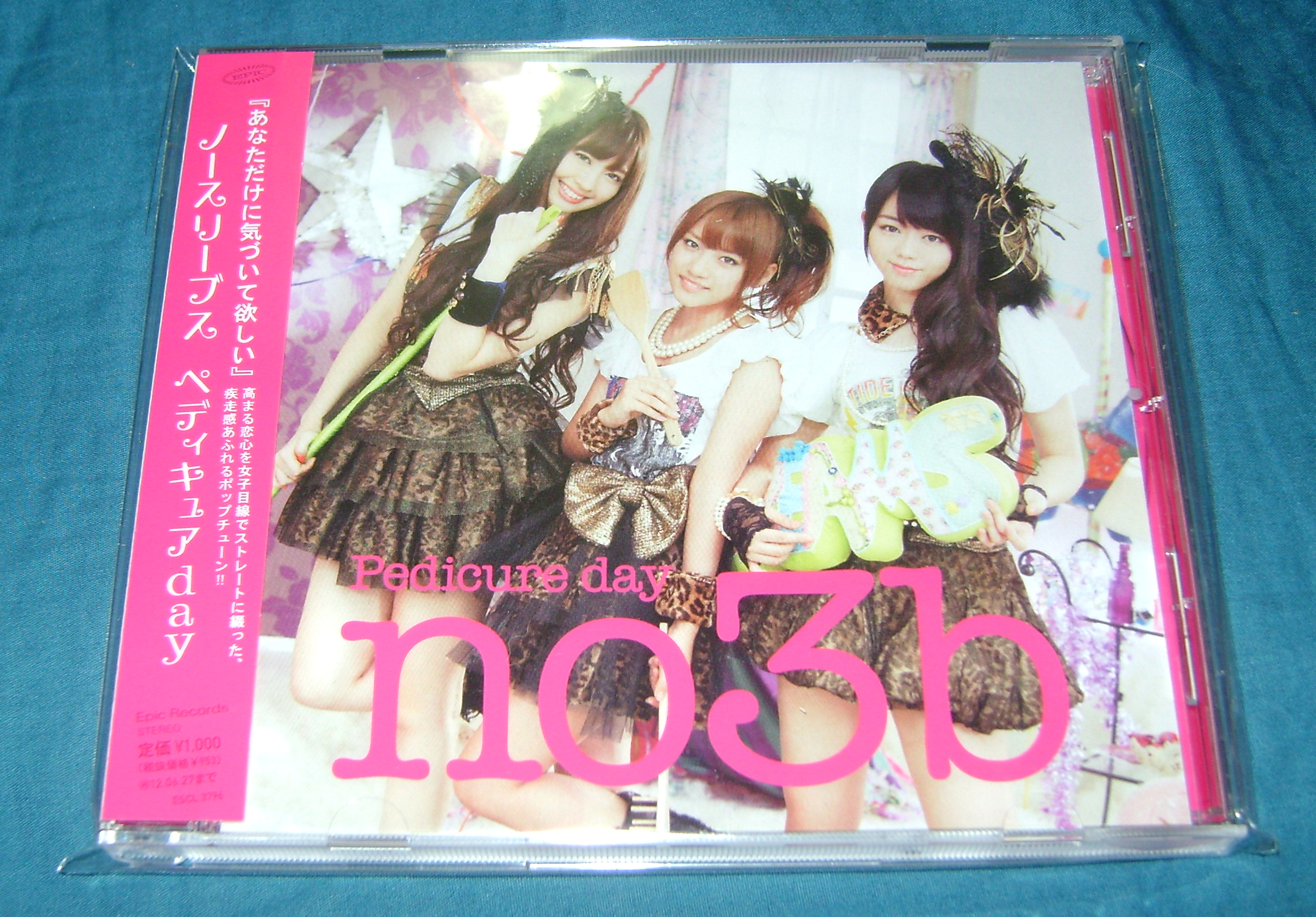 no3b disk AKB48, A Musical Collection; Part 5!