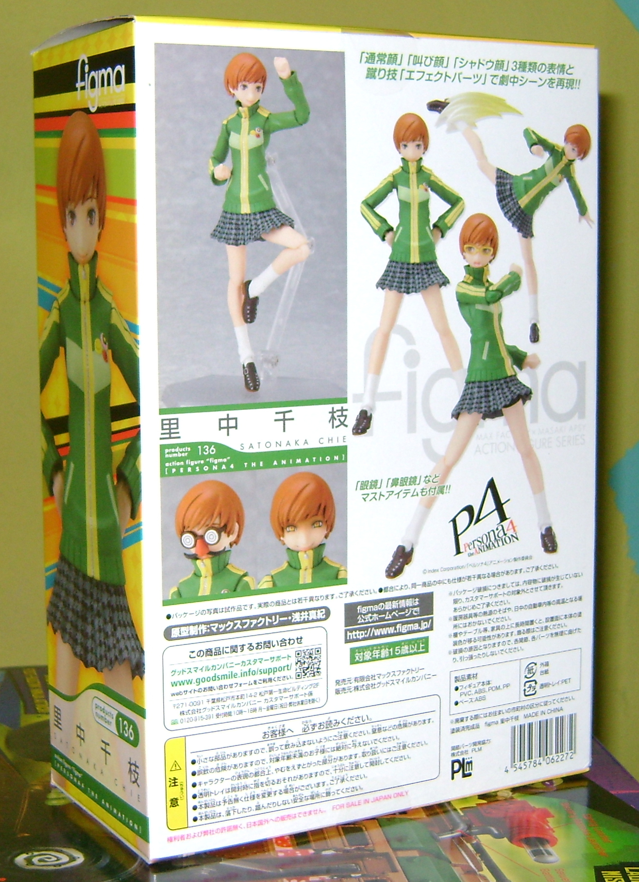 Chie bk MY Top 10 Toys Of 2014!