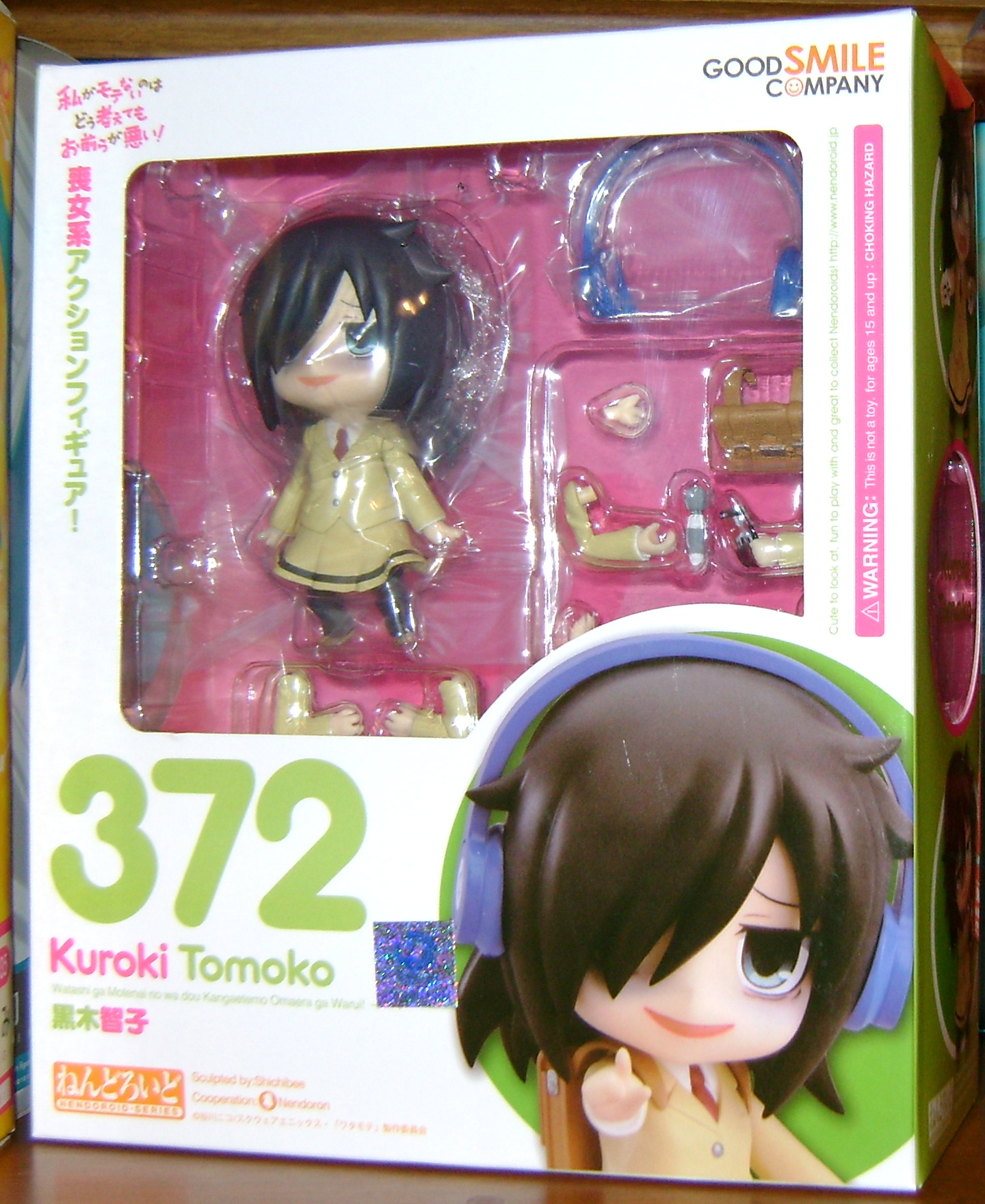 Tomoko 1 MY Top 10 Toys Of 2014!